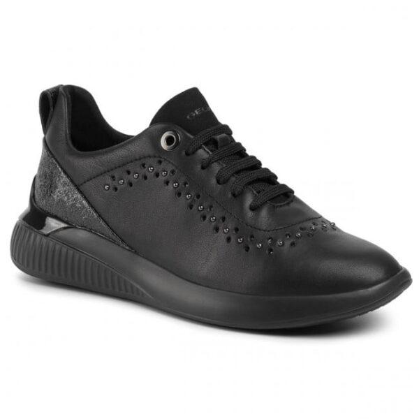 Sneaker Παπούτσι με σχέδια από Στρας