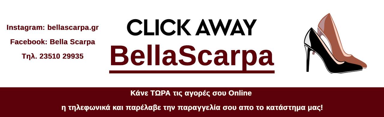 Click Away – Bellascarpa Επώνυμα Παπούτσια